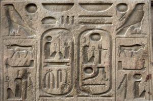 Hiërogliefen uit het Oude Egypte