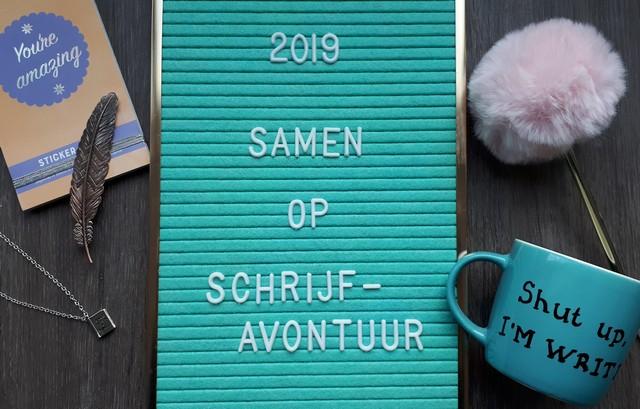 jaaroverzicht 2019 samen op schrijfavontuur