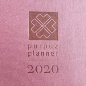 Purpuz Planner 2020 voorkant